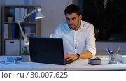 Купить «businessman with laptop and papers at night office», видеоролик № 30007625, снято 11 февраля 2019 г. (c) Syda Productions / Фотобанк Лори