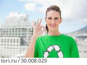 Купить «Cheerful environmental activist making okay gesture», фото № 30008029, снято 5 июня 2013 г. (c) Wavebreak Media / Фотобанк Лори