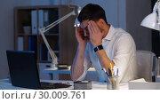 Купить «businessman with laptop working at night office», видеоролик № 30009761, снято 11 февраля 2019 г. (c) Syda Productions / Фотобанк Лори