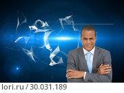 Купить «Composite image of doubtful young businessman with arms crossed», фото № 30031189, снято 1 ноября 2013 г. (c) Wavebreak Media / Фотобанк Лори