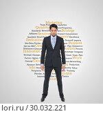 Купить «Composite image of serious asian businessman », фото № 30032221, снято 2 ноября 2013 г. (c) Wavebreak Media / Фотобанк Лори