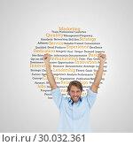 Купить «Composite image of happy man celebrating success with arms up», фото № 30032361, снято 2 ноября 2013 г. (c) Wavebreak Media / Фотобанк Лори