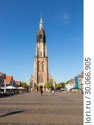 Купить «Протестантская церковь в городе Делфт на Рыночной площади, Нидерланды», фото № 30066905, снято 3 июля 2018 г. (c) V.Ivantsov / Фотобанк Лори