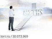 Купить «Careers against white steps leading to closed door», фото № 30073969, снято 21 марта 2014 г. (c) Wavebreak Media / Фотобанк Лори