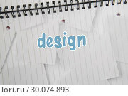 Купить «Design against digitally generated notepad with lined paper», фото № 30074893, снято 22 марта 2014 г. (c) Wavebreak Media / Фотобанк Лори