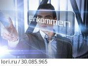 Businessman presenting the word income in german. Стоковое фото, агентство Wavebreak Media / Фотобанк Лори