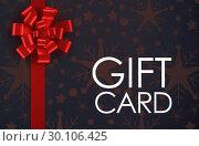 Купить «Gift card with festive bow», фото № 30106425, снято 13 января 2015 г. (c) Wavebreak Media / Фотобанк Лори