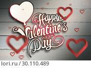 Купить «Composite image of hearts», фото № 30110489, снято 23 января 2015 г. (c) Wavebreak Media / Фотобанк Лори