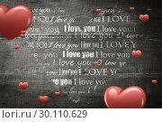 Купить «Composite image of hearts», фото № 30110629, снято 23 января 2015 г. (c) Wavebreak Media / Фотобанк Лори