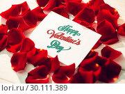 Купить «Composite image of cute valentines message», фото № 30111389, снято 23 января 2015 г. (c) Wavebreak Media / Фотобанк Лори