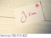 Купить «Composite image of valentines love hearts», фото № 30111421, снято 23 января 2015 г. (c) Wavebreak Media / Фотобанк Лори