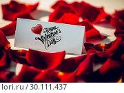 Купить «Composite image of cute valentines message», фото № 30111437, снято 23 января 2015 г. (c) Wavebreak Media / Фотобанк Лори