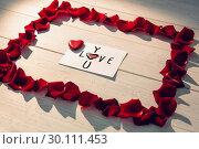 Купить «Composite image of cute valentines message», фото № 30111453, снято 23 января 2015 г. (c) Wavebreak Media / Фотобанк Лори