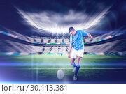 Купить «Composite image of rugby player doing a drop kick», фото № 30113381, снято 17 сентября 2015 г. (c) Wavebreak Media / Фотобанк Лори