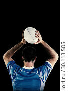Купить «Composite image of rugby player about to throw a rugby ball», фото № 30113505, снято 17 сентября 2015 г. (c) Wavebreak Media / Фотобанк Лори