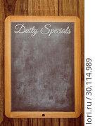 Купить «Composite image of daily specials message», фото № 30114989, снято 27 апреля 2016 г. (c) Wavebreak Media / Фотобанк Лори