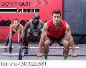 Купить «Motivation quote against picture of bodybuilder», фото № 30122681, снято 23 ноября 2016 г. (c) Wavebreak Media / Фотобанк Лори