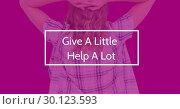 Купить «Digital composite of message for help», фото № 30123593, снято 23 ноября 2016 г. (c) Wavebreak Media / Фотобанк Лори