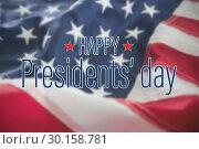 Купить «Composite image of happy presidents day», фото № 30158781, снято 4 января 2019 г. (c) Wavebreak Media / Фотобанк Лори