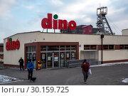 Купить «Poland, Bytom (Beuthen) - Dino supermarket, behind the mining tower of a colliery», фото № 30159725, снято 28 февраля 2018 г. (c) Caro Photoagency / Фотобанк Лори