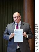Купить «Berlin, Germany - Federal Minister of Economics Peter Altmaier.», фото № 30159889, снято 5 февраля 2019 г. (c) Caro Photoagency / Фотобанк Лори