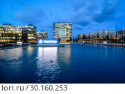 Купить «ThyssenKrupp Headquarters, Essen, Ruhr Area, North Rhine-Westphalia, Germany, Europe», фото № 30160253, снято 9 января 2019 г. (c) Caro Photoagency / Фотобанк Лори