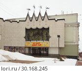 Купить «Нижегородский государственный академический театр кукол зимой», фото № 30168245, снято 17 февраля 2019 г. (c) Ельцов Владимир / Фотобанк Лори