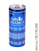 Купить «Lotte Let's Be Arabica New Year Edition», фото № 30176349, снято 19 февраля 2019 г. (c) Art Konovalov / Фотобанк Лори
