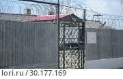Купить «Prison. Typical landscape of the prison. Russian Penal System.», видеоролик № 30177169, снято 23 февраля 2019 г. (c) Mikhail Erguine / Фотобанк Лори