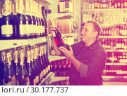 Man buying wine at store. Стоковое фото, фотограф Яков Филимонов / Фотобанк Лори