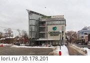 """Купить «Здание """"Сбербанк-лизинг"""" в Нижнем Новгороде», фото № 30178201, снято 17 февраля 2019 г. (c) Ельцов Владимир / Фотобанк Лори"""