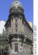 Купить «Chile, Santiago, Bolsa de Comercio,.», фото № 30187601, снято 29 января 2019 г. (c) age Fotostock / Фотобанк Лори