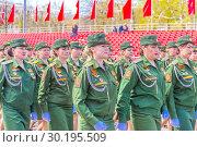 Купить «Russia Samara May 2018: beautiful women soldiers are marching in formation.», фото № 30195509, снято 5 мая 2018 г. (c) Акиньшин Владимир / Фотобанк Лори