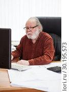Купить «Мужчина в очках печатает на клавиатуре и смотрит в монитор», фото № 30195573, снято 22 февраля 2019 г. (c) Кекяляйнен Андрей / Фотобанк Лори