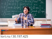 Купить «Funny male math teacher in the classroom», фото № 30197425, снято 13 октября 2018 г. (c) Elnur / Фотобанк Лори