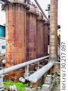 Купить «Old abandoned Metallurgical Plant. Blast furnace plant», фото № 30217097, снято 19 июля 2015 г. (c) Евгений Ткачёв / Фотобанк Лори