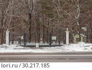Купить «Москва, Ботаническая улица. Эти ворота Главного ботанического сада им. Н.В. Цицина используются для въезда служебного транспорта», фото № 30217185, снято 21 февраля 2019 г. (c) Наталья Николаева / Фотобанк Лори