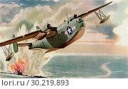 Купить «Martin Mariner destroying Nazi Submarine.», фото № 30219893, снято 28 января 2020 г. (c) age Fotostock / Фотобанк Лори