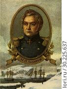 Михаил Петрович Лазарев — русский флотоводец и мореплаватель. Редакционное фото, фотограф Retro / Фотобанк Лори