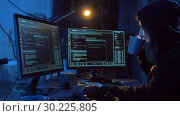 Купить «hacker creating computer virus for cyber attack», видеоролик № 30225805, снято 27 февраля 2019 г. (c) Syda Productions / Фотобанк Лори