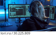 Купить «hacker creating computer virus for cyber attack», видеоролик № 30225809, снято 27 февраля 2019 г. (c) Syda Productions / Фотобанк Лори