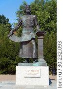 Купить «The monument of Semyon Remezov - the architect of Tobolsk Kremlin. Tobolsk», фото № 30232093, снято 12 августа 2016 г. (c) Serg Zastavkin / Фотобанк Лори