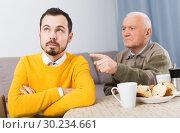 Купить «Aged father teaches his son», фото № 30234661, снято 20 апреля 2019 г. (c) Яков Филимонов / Фотобанк Лори
