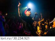 Lyapis-98 performing at Sala Apolo, Barcelona (2018 год). Редакционное фото, фотограф Яков Филимонов / Фотобанк Лори