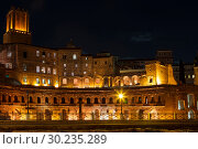 Купить «Night view of Trajan's market, the ruins of commercial buildings in the forum of Trajan in Rome. Italy», фото № 30235289, снято 14 сентября 2017 г. (c) Наталья Волкова / Фотобанк Лори
