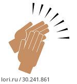 Купить «Clapping hands on a white background», иллюстрация № 30241861 (c) Сергей Лаврентьев / Фотобанк Лори