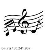 Купить «Signs of a musical notation», иллюстрация № 30241957 (c) Сергей Лаврентьев / Фотобанк Лори