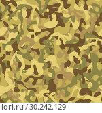 Купить «Seamless camouflage pattern in green tones», иллюстрация № 30242129 (c) Сергей Лаврентьев / Фотобанк Лори