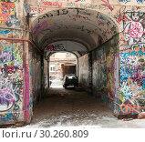 Граффити Санкт-Петербурга (2009 год). Редакционное фото, фотограф Александр Алексеев / Фотобанк Лори