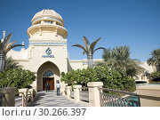 Nakheel office in Dubai on Palm Jumeirah Islands. Стоковое фото, фотограф Andre Maslennikov / age Fotostock / Фотобанк Лори